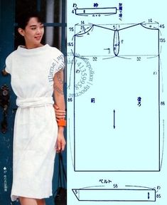 Amazing Sewing Patterns Clone Your Clothes Ideas. Enchanting Sewing Patterns Clone Your Clothes Ideas. Sewing Dress, Dress Sewing Patterns, Clothing Patterns, Pattern Dress, Sewing Clothes Women, Diy Clothes, Japanese Sewing Patterns, Patron Vintage, Make Your Own Clothes