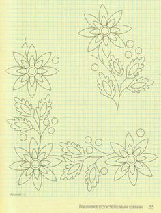 View album on Yandex. Floral Embroidery Patterns, Machine Embroidery Patterns, Hand Embroidery Designs, Beaded Embroidery, Beading Patterns, Cross Stitch Embroidery, Crochet Patron, Craft Patterns, Fabric Painting