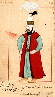 Ottoman military uniforms janissary cooks outfit with for Porte ottoman