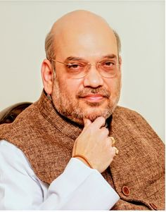 List Of Prime Ministers, Alan Watts, Celebrity Drawings, Amit Shah, Celebrities, Wallpapers, Collection, Beautiful, Party