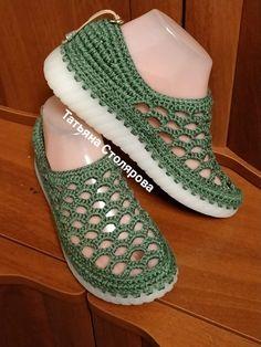 Crochet Bag Tutorials, Crochet Basics, Flip Flop Sandals, Shoes Sandals, Shoe Pattern, Knitted Slippers, Crochet Shoes, African Attire, Soft Dolls