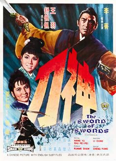 This film is rare. The poster is even more rare. Acquired from the original Shaw Brothers Studio, this original, vintage, print can be yours if you act quickly! x Ships in a poster tube from Los Angeles. Indie Movies, Old Movies, Vintage Movies, Kung Fu Martial Arts, Martial Arts Movies, Action Movie Poster, Action Movies, Cinema Posters, Film Posters