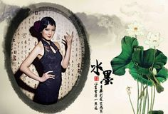 Chinese_qipao_costume_becomes_popular_fashionabel_dress_1