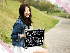 奈良版美人時計は360人の美人が手書きボードで現在時刻をお知らせする「1min自動更新時計サイト」です。 Nara, Lettering, Drawing Letters, Brush Lettering