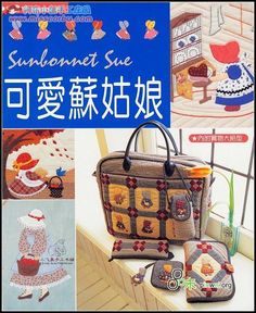 Fabric and Sewing - Patchwork, quilting and applique. Many small projects to make. Japanese Patchwork, Patchwork Bags, Patchwork Quilting, Sunbonnet Sue, Girls Quilts, Baby Quilts, Japan Crafts, Japanese Sewing Patterns, Sewing Magazines