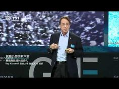 Ray Kurzweil Speaking at Geek Park Innovation Conference, Beijing, China