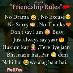 My friends my life - friendship rules sc no drama , no excuse no sorry , Friendship Rules, Real Friendship Quotes, Best Friendship, Friendship Thoughts, Friendship Status, Friend Friendship, Best Friend Quotes Funny, Besties Quotes, Funny Quotes