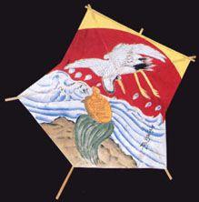 宗高凧(静岡県)