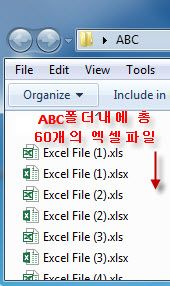 Microsoft Excel, Study, Words, Studio, Studying, Research, Horse