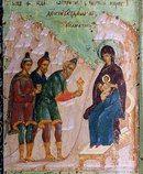 Похвала Богоматери (с акафистом)