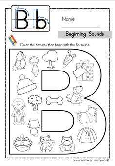Phonics Letter of the Week Freebie