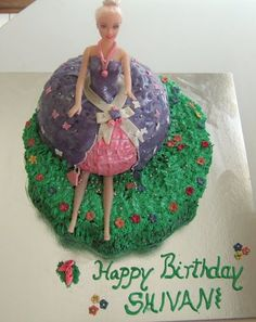 Collection of Happy Birthday Shivani Images, Quotes, Wishes, Meme and Cakes. Happy Birthday Images and Wallpapers for Shivani's Special Day. Happy Birthday Dear Friend, Happy Birthday Fun, Happy Birthday Images, Birthday Bash, Someone Like You, Special Day, Meme, Cakes, Quotes