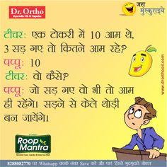 8 Best Student Teachers Funny Jokes Images Funny Jokes In Hindi