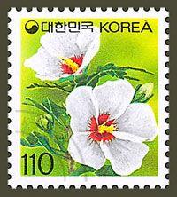 south korea mail