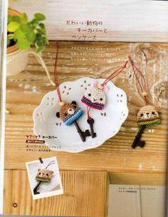 Inspiratie--Crochet key cover