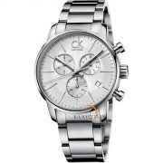 Stainless Steel CK watches