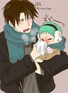 Oga Tatsumi, Baby Bel