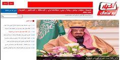 الحصول على جميع أحدث الأخبار الدولية على الانترنت في ( amnews.cc ) . واحدة من أسرع بوابة الأخبار المتزايدة .