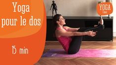 If you currently do yoga, or are considering indulging in it then you need to know these techniques. Yoga is a great way to maintain health in your life Zen Yoga, Namaste Yoga, Yoga Gym, Yoga Meditation, Yoga Fitness, Different Types Of Yoga, Yoga Poses For Beginners, Yoga Sequences, Yoga Videos