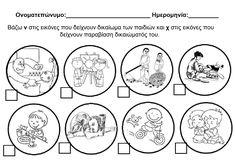 Autumn Activities, Education, School, Books, Libros, Book, Schools, Teaching, Book Illustrations
