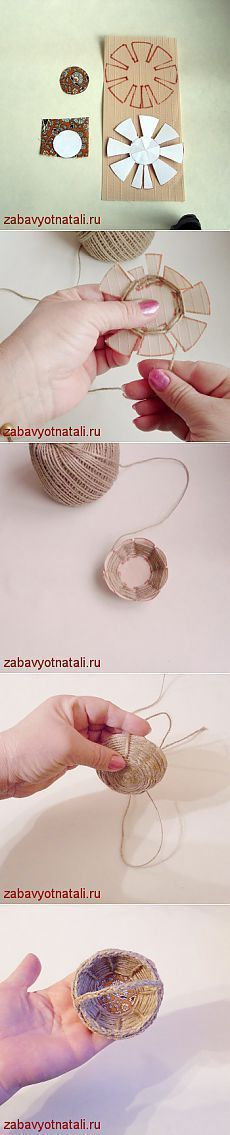 Корзинка. Плетение из шпагата. | Забавы от Натальи... Really neat little baskets!!: