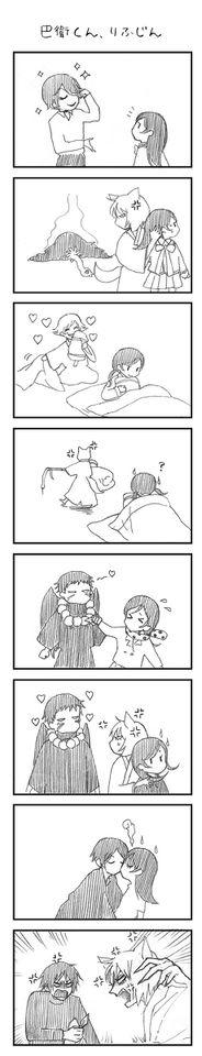 「巴衛くん、りふじん」/「cano」の漫画 [pixiv]