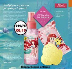 Άρωμα & Σαπούνι Oriflame Disney Princess -34887+34888 €10,75 €6,15  Η σειρά Disney της Oriflame σας προσφέρει συνταγές ειδικά σχεδιασμένες για το λεπτό δέρμα και τα μαλλιά των παιδιών σας. Περιέχοντας συνταγές χωρίς δακρυϊκά και χωρίς αλλεργιογόνα συσκευασμένα σε ένα διασκεδαστικό και συναρπαστικό σχέδιο με όλους τους αγαπημένους σας χαρακτήρες της Disney.  Το Σετ περιλαμβάνει:  Σαπούνι Oriflame Disney Princess-34887 Άρωμα EdT Oriflame Disney Princess-34888 Oriflame Cosmetics, Black Friday, Drinks, Bottle, Instagram Influencer, Giveaway, Thanksgiving, Samsung, Retail