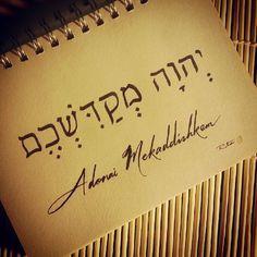 Adonai Mekaddishkhem