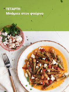 Κάθε Δευτέρα η ομάδα του Olivemagazine.gr σας δίνει ιδέες για να φτιάξετε το διατροφικό πρόγραμμα της εβδομάδας με τους πιο νόστιμους συνδυασμούς. Japchae, Ethnic Recipes, Food, Essen, Meals, Yemek, Eten