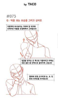 인체드로잉.해부학 수업합니다. anatomy figure drawing Human Drawing, Body Drawing, Anatomy Drawing, Drawing Practice, Figure Drawing, Body Reference Drawing, Hand Reference, Anatomy Reference, Art Reference Poses