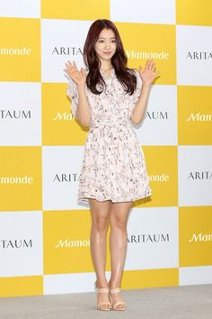 Park Shin Hye Endorses South Korean Beauty Brand Mamonde | Koogle TV