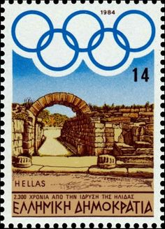 Αρχαία Ελλάδα Γραμματόσημα-Ancient Greece Stamps 1980 Έκδοση Ολυμπιακοί Αγώνες Μόσχας