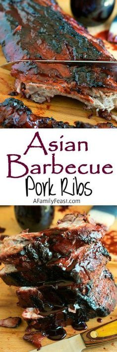 Asian Barbecue Pork