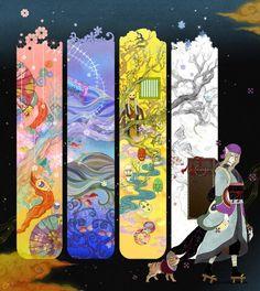 Kusuriuri, Mononoke Anime Guys, Manga Anime, Anime Art, Mononoke Anime, Natsume Yuujinchou, Ghibli Movies, Story Arc, Anime Fantasy, Manga Games