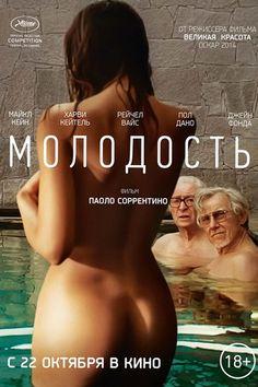 Проэкт секс миссия 3 октября 2011 смотреть