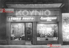 Old display photo of the store.