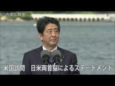 【KSM】安倍首相、米国真珠湾訪問 日米両首脳によるステートメント 2016年12月27日