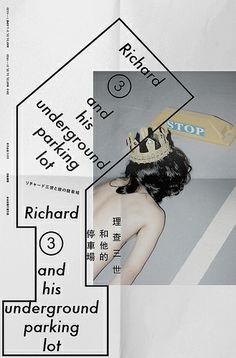 Life and Death of Richard III (Theatre) Poster / Flyer Client— transxtrans/ Shakespeare's Wild Sisters Group Photographer—Manbo Key Poster Layout, Print Layout, Poster Design, Graphic Design Typography, Graphic Prints, Book Design, Layout Design, Design Art, Print Design