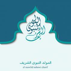 mawlid al nabi islamic greeting card template, Card, Religion, Islamic PNG and Vector Feliz Eid Mubarak, Eid Mubarak Card, Greeting Card Template, Card Templates, Greeting Cards, Blue Texture Background, Art Background, Adobe Illustrator, Ramadan Poster