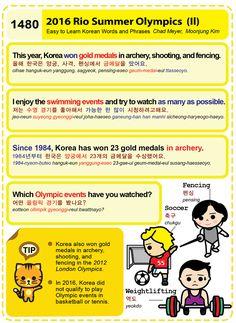 물음표 느낌표 ... 마침표™ 그리고 예향(睿響) Easy to Learn Korean Language 1471 ~ 1480