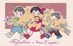 March 8 International Women's Day (Mother's Day) Postcard (1969), Soviet vintage postcard, artist Plaksin, Mimosa children family, used