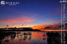 【12月カレンダー】今年もいろいろな表情を見せてくれた小浜島のアカヤ湾… 特に、てぃだ(太陽)が西表島に沈んだ後のマジックアワーの光景は、とても幻想的で見る人のククル(心)を魅了しました。
