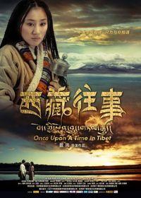 """""""Once Upon a Time in Tibet"""", film de Dai Wei, novembre 2010. En Inde, au début de la Seconde Guerre mondiale (1937-1945), le pilote américain Robert Smith, aux commandes d'un avion-cargo, doit se rendre en  Chine pour soutenir la lutte contre les Japonais. Suite à un accident, son avion se voit immobilisé dans le nord du Tibet.Il fait alors la rencontre de Yongcho, jeune mère célibataire repoussée par son clan, car elle est  accusée d'être une réincarnation du mal."""