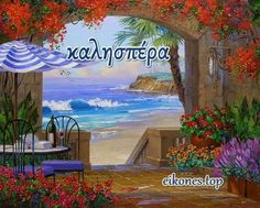 Greek Language, Good Morning Quotes, Patio, Outdoor Decor, Painting, Image, Art, Products, Art Background