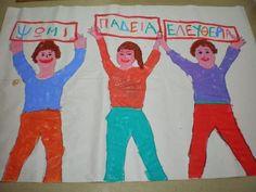παιχνιδοκαμώματα στου νηπ/γειου τα δρώμενα: ψωμί-παιδεία-ελευθερία !!! November 17, Ronald Mcdonald, Kindergarten, Cool Stuff, School, Blog, Fictional Characters, Fall, Google