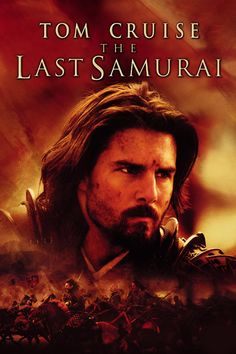 The Last Samurai - Rotten TomatoesHere was another I saw but totally forgot (good part of brain damage).  These kind of movies made me sad, and it makes you wonder who the barbarians are.  As an end note, Tom looked HOT with long hair and a beard. haha