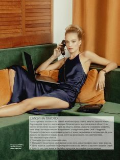 Home Office by Maria Chi (Elle Bulgaria) Bulgaria, Home Office, Stylists, Model, Phone, Style, Fashion, Swag, Moda