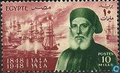 1948 Egypt (U.A.R.) - Ibrahim Pasha