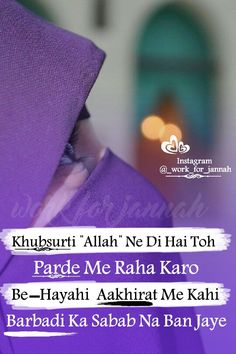Bacho be hyaai se dosto Best Islamic Quotes, Muslim Love Quotes, Quran Quotes Love, Ali Quotes, Inspirational Quotes Pictures, True Quotes, First Love Quotes, Crazy Girl Quotes, Girly Quotes
