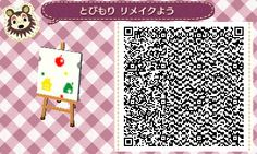 Limited edition 3ds animal crossing qr code design